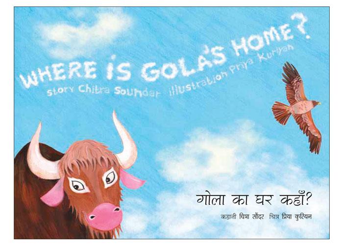 SP-Agency-Chitra-Soundar-Cover-12